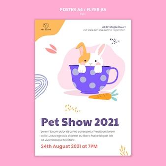 애완 동물 쇼 2021 포스터 tempate