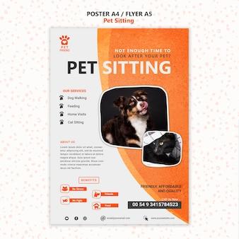 애완 동물 앉아 개념 전단지 서식 파일