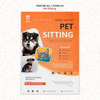 애완 동물 앉아 개념 포스터 템플릿