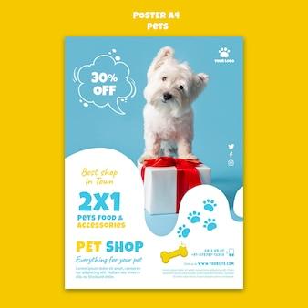 ペットショップの印刷テンプレート 無料 Psd