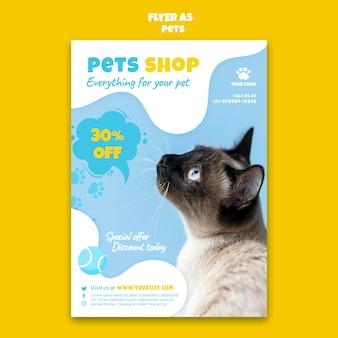 Modello di stampa del negozio di animali domestici