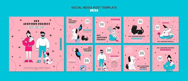 애완 동물 소셜 미디어 게시물