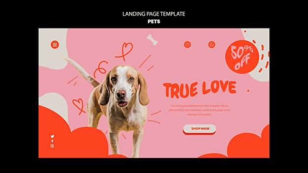 Шаблон дизайна целевой страницы домашних животных