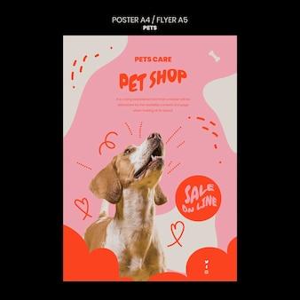 수직 포스터 디자인의 애완 동물 템플릿