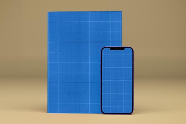 Телефон и книга