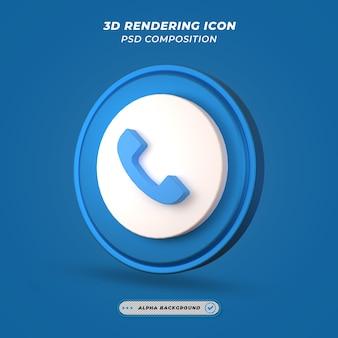 Значок телефона в 3d-рендеринге