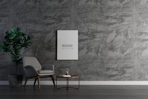 거실의 사진 프레임 모형