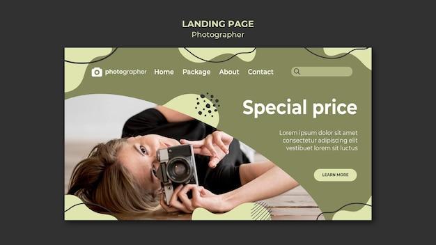 写真家のランディングページテンプレート