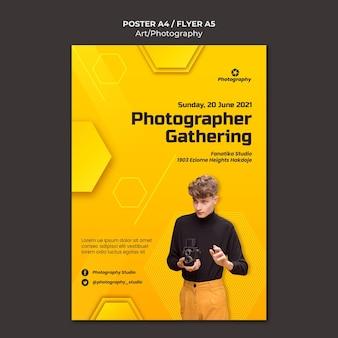 ポスターテンプレートを収集する写真家
