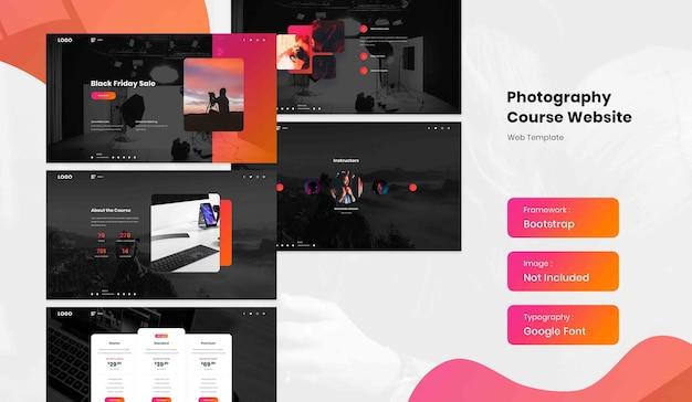 Шаблон целевой страницы онлайн-курса фотографии в темном режиме