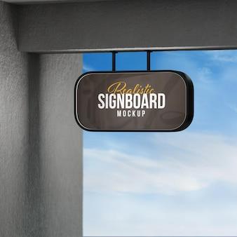 Фотореалистичный макет логотипа вывески