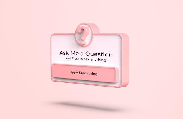 ピンクの3d質問エンゲージメントインターフェイスモックアップ