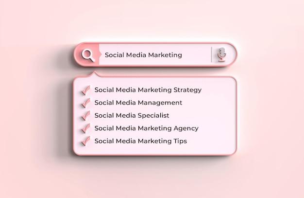 ピンクの3d検索バーのウェブサイトインターフェイスのモックアップ