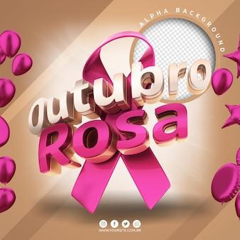 Pink october brazil