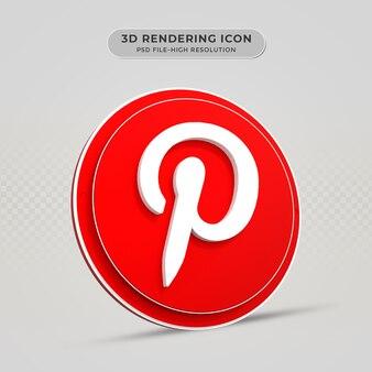 Pinterestの3dレンダリングされたアイコン