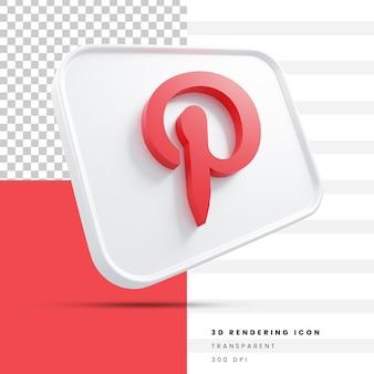 Pinterest 3d 렌더링 아이콘