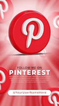 Pinterest glossy logo and social media icons story