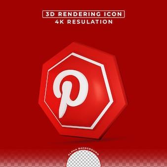 Pinterestアイコン3dボタン効果