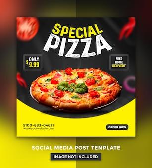 피자 음식 메뉴 홍보 소셜 미디어 게시물 디자인 템플릿