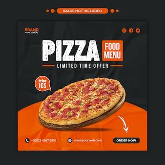 Пицца меню еды рекламный пост в социальных сетях или шаблон веб-баннера