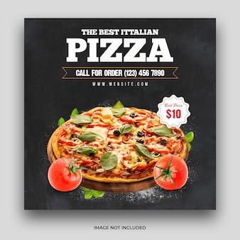 ピザ料理メニューソーシャルメディア投稿&webバナーテンプレートプレミアムpsd
