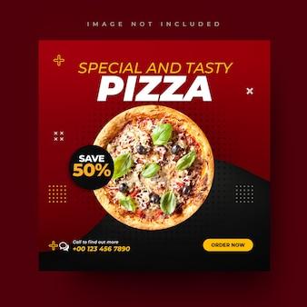 Пицца меню продвижение в социальных сетях и instagram пост дизайн шаблона