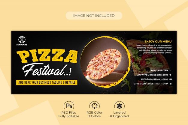 Пицца или фаст-фуд facebook или шаблон баннера в социальных сетях
