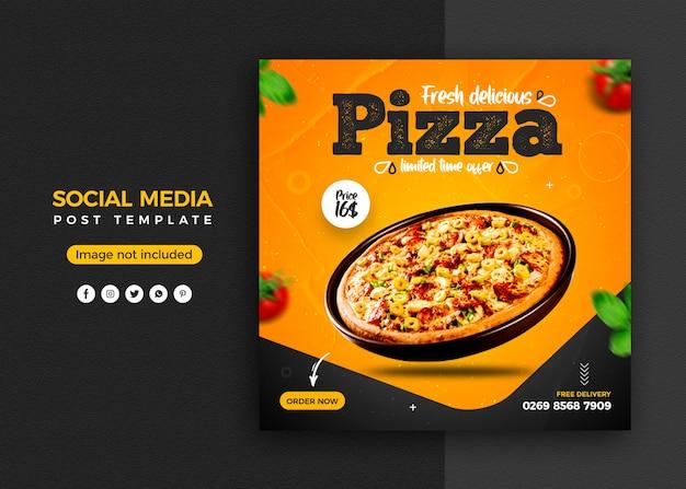 ピザのソーシャルメディアのプロモーションとinstagramバナーの投稿デザインテンプレート