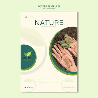 Посадите дерево плакат шаблон