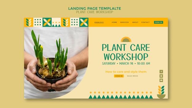 Pagina di destinazione del laboratorio di cura delle piante