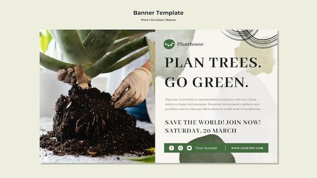 식물 이동 녹색 자연 배너