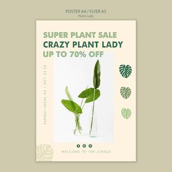植物レディコンセプトポスターデザイン