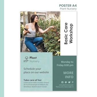 Шаблон плаката питомника растений