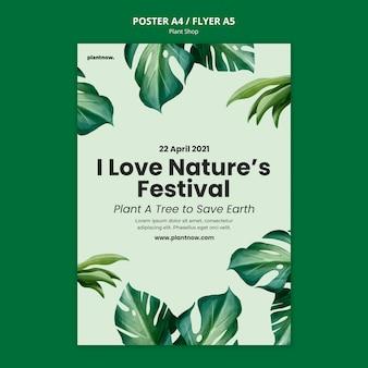 Шаблон плаката магазина растений
