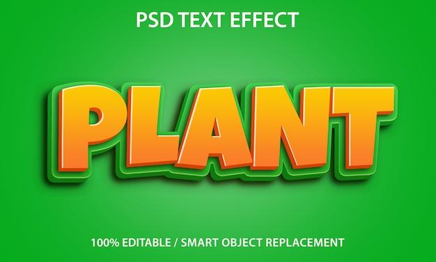 植物テキスト効果