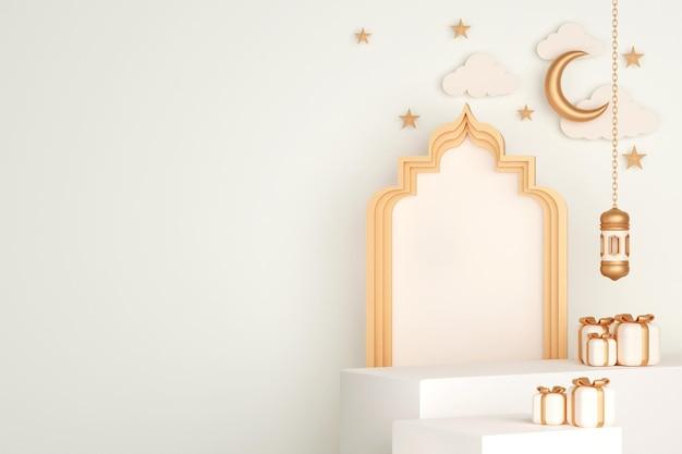 Исламское оформление подиума с арабским фонариком и подарочной коробкой