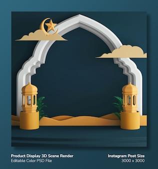 Podium product display 3d render ramadan eid mubarak theme