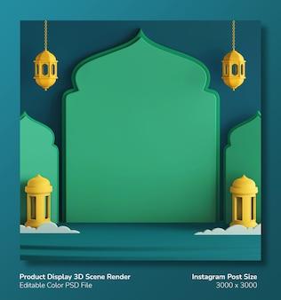 연단 제품 디스플레이 3d 렌더링 라마단 eid 무바라크 테마