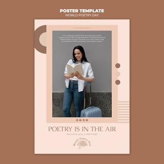 Шаблон печати дня поэзии с фото
