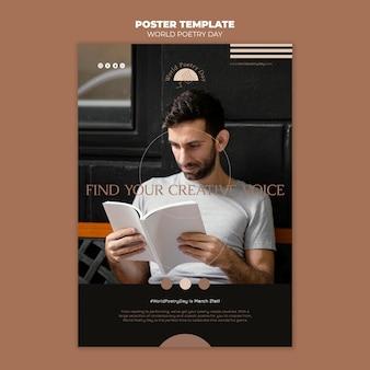 Modello di stampa del giorno della poesia con foto