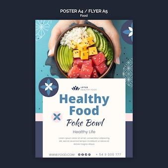Шаблон оформления плаката еды poke bowl