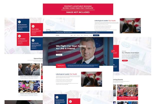 Политическая избирательная кампания