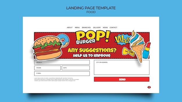 Целевая страница еды в стиле поп-арт