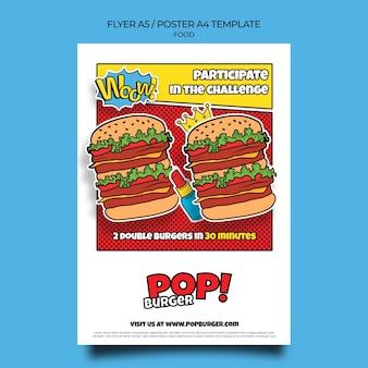 팝 아트 음식 인쇄 템플릿