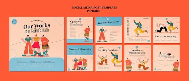 포트폴리오 인스타 소셜 미디어 포스트 디자인 템플릿