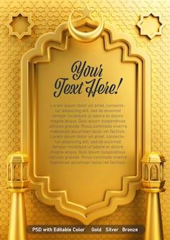 Portrait gold 3d scene of greeting card poster copyspace ramadan eid mubarak islamic theme