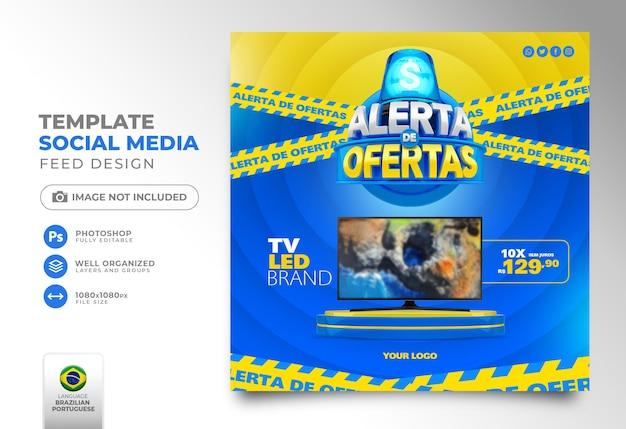 브라질에서 제안에 대한 소셜 미디어 경고 게시 마케팅을 위해 포르투갈어로 3d 템플릿을 렌더링합니다.