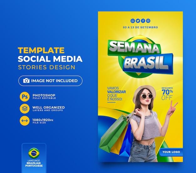 ポルトガル語でのマーケティングキャンペーンテンプレートデザインのためのソーシャルメディアブラジルウィーク3dレンダリングの投稿
