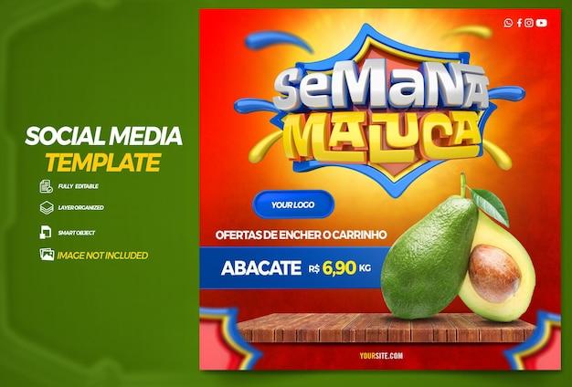 ポルトガル語の雑貨店向けのブラジルの3dレンダリングテンプレートデザインでソーシャルメディアクレイジーウィークを投稿する
