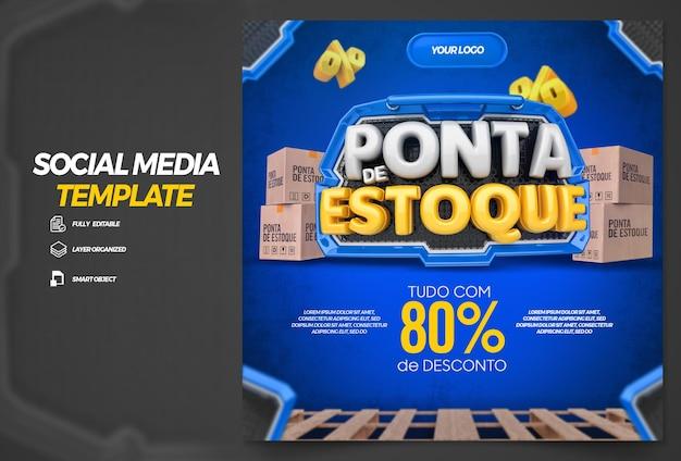 Post social media end of stock in brazil 3d render template design in portuguese